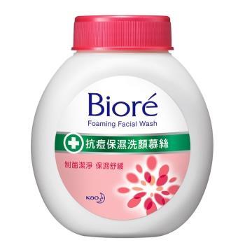 Biore蜜妮 抗痘保濕洗顏慕絲 更替瓶160ml