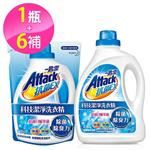 一匙靈 抗菌EX科技潔淨洗衣精 1+6件組 (2.4kg x1瓶+1.5kg x6包)