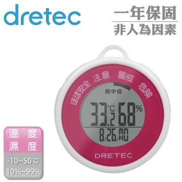 【dretec】 DRETEC溫濕度中暑流感警示器-淘氣粉