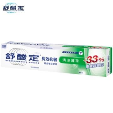 舒酸定長效抗敏牙膏-清涼薄荷160g X1