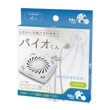 日本SUNFAMILY( BIO除霉專家) - 浴室除霉大空間 專用
