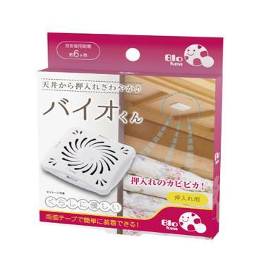 日本SUNFAMILY( BIO除霉專家) - 廚櫃除霉大空間 專用