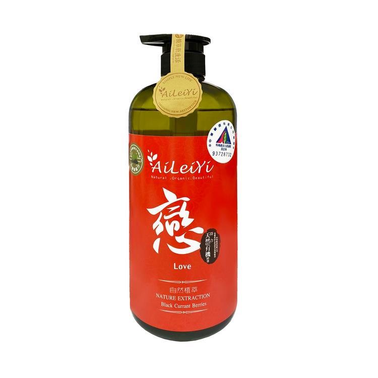 AiLeiYi有機洋甘菊天然修護洗髮精-戀-黑醋栗莓果1000ml