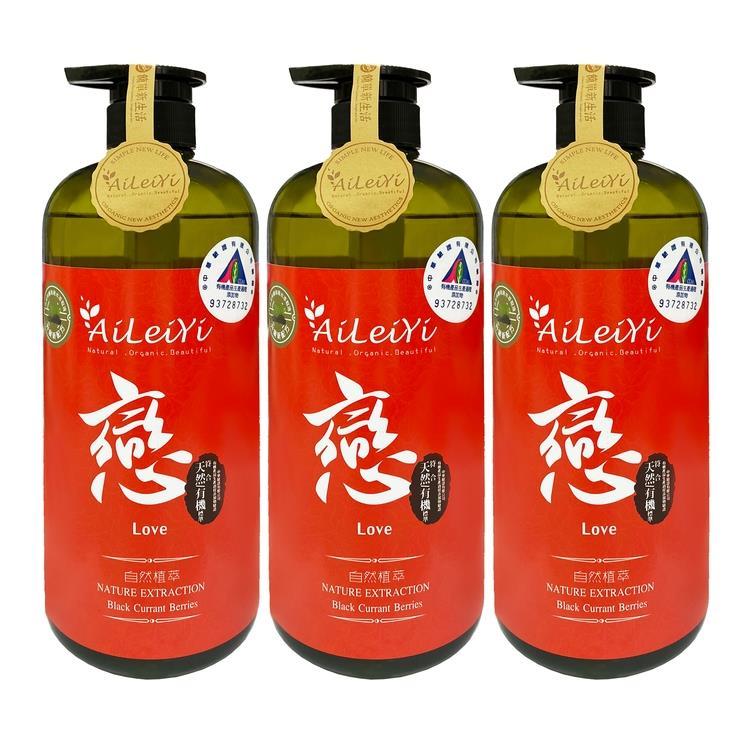 AiLeiYi有機洋甘菊天然修護洗髮精-戀-黑醋栗莓果1000ml(3瓶/組)