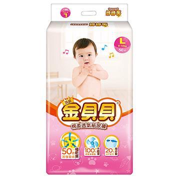 頂級金貝貝紙尿褲 L (50片x4包/箱)