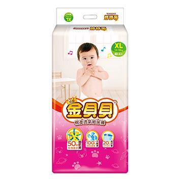 頂級金貝貝紙尿褲 XL (44片x4包/箱)