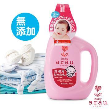 日本SARAYA-arau.baby無添加柔軟洗衣液800ml-原廠正貨