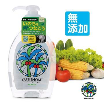 日本SARAYA-Yashinomi食器蔬果洗潔精500ml -原廠正貨