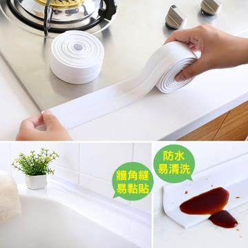 【iRoom優倍適】廚衛門窗防水防霉膠帶 (320cm)