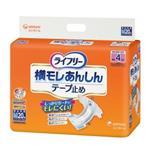 來復易 透氣防漏超安心魔術氈紙尿褲(M)(20片 x 4包/箱)