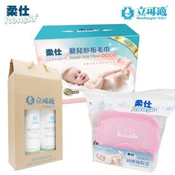 【虎兒寶】立可適抗菌噴劑(250ml) 禮盒+ 柔仕布巾160片+矽膠盒(3色)