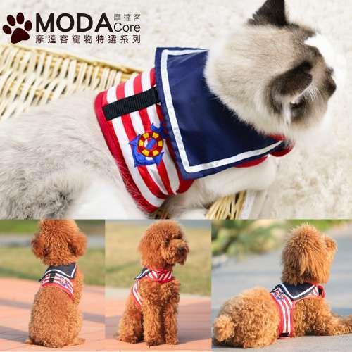 【摩達客寵物系列】寵物航海風海軍風背心胸背帶牽繩(紅白條紋)狗繩貓繩遛貓遛狗