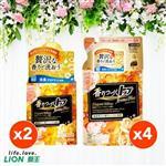 【LION日本獅王】香水柔軟超濃縮洗衣精400g2罐+320g4包