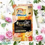 【LION 日本獅王】香水柔軟超濃縮洗衣精補充包320g