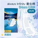 ALWAYS 液體衛生棉 日用一般型 24cm (36片)