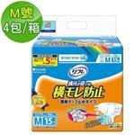 《麗護蕾Livedo》日本原裝進口黏貼型全功能成褲 M號 15片*(4包/箱)