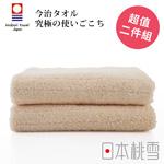 【日本桃雪】今治超長綿毛巾超值兩件組-咖啡色-34 x 80 cm