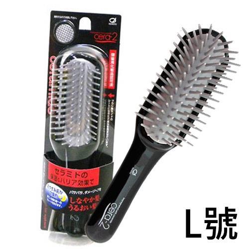 IKEMOTO 池本 神經醯胺保濕梳 L號 按摩梳 美髮梳 梳子 CER-100