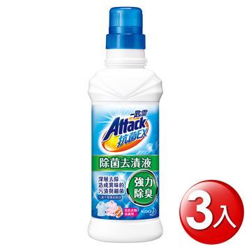 一匙靈 抗菌EX除菌去漬液瓶裝600ML (3入)