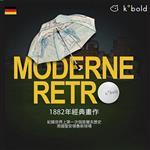 【德國kobold酷波德】抗UV超大抗強風-高爾夫球傘-聖安德魯-名畫二
