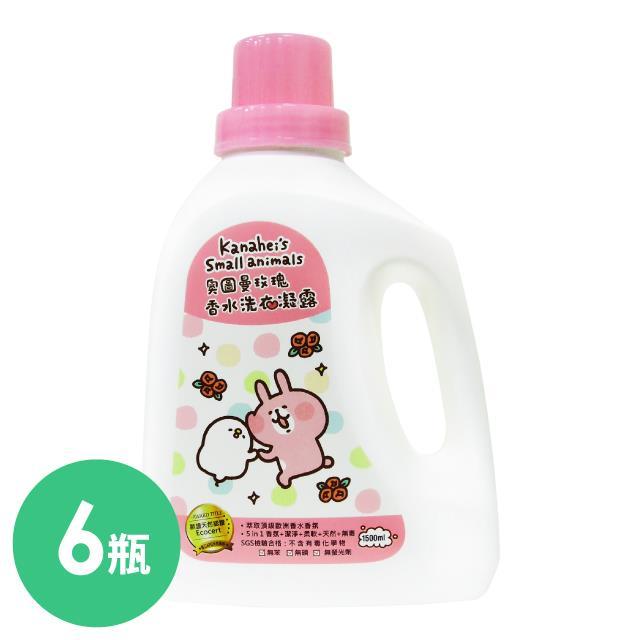 卡娜赫拉的小動物 奧圖曼玫瑰 香水洗衣凝露 6入/箱
