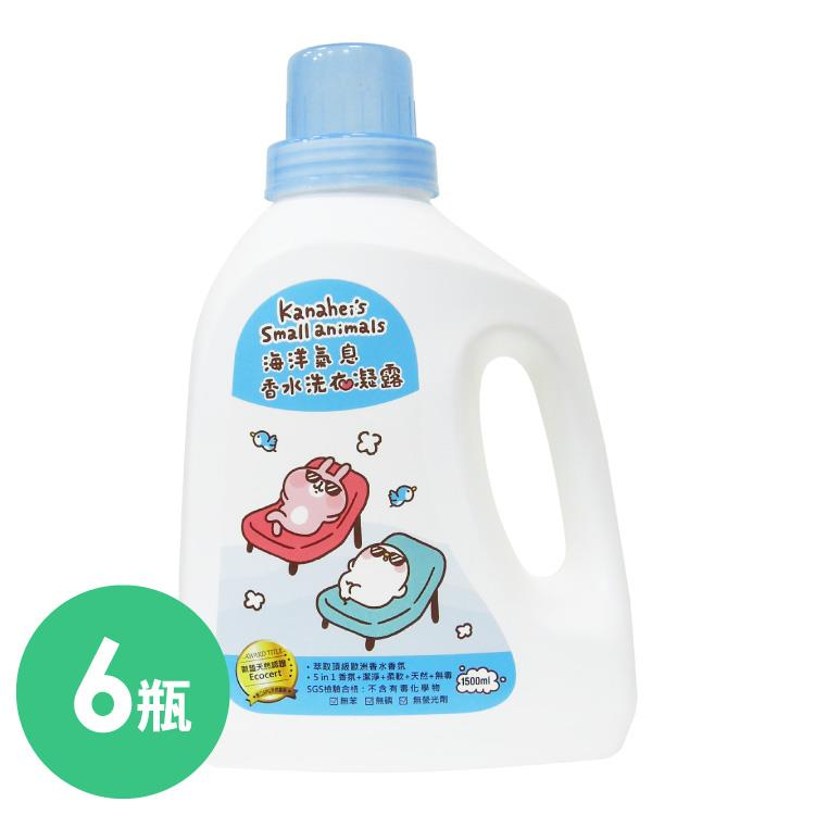 卡娜赫拉的小動物 海洋氣息 香水洗衣凝露 6入/箱
