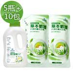 《台塑生醫》Dr's Formula草本敏護抗菌防霉洗衣精超值組(5瓶+10包)