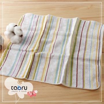taoru【日本暢銷小手巾】和的風物詩_色遊