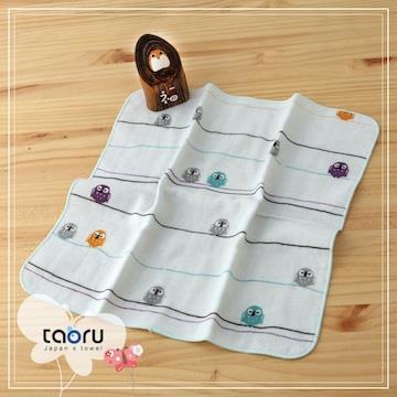 taoru【日本暢銷小手巾】和的風物詩_貓頭鷹