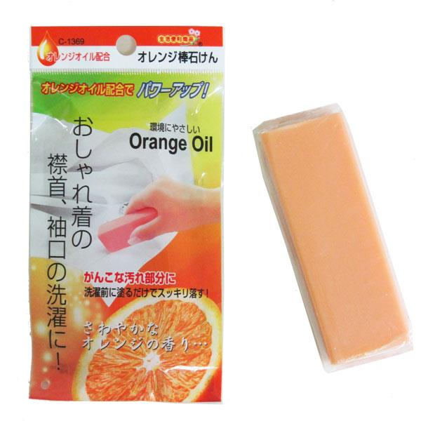 日本製天然橘子油去污皂×10入
