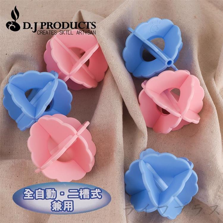 日本設計軟式洗衣球6入x4組