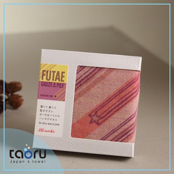 taoru【日本手巾/手帕】幸運男孩_流星