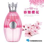 日本小林製藥香花蕾PINK PINK香水香氛-春舞櫻花(正廠貨)-2瓶入