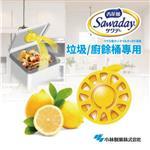 日本小林製藥香花蕾垃圾桶專用除臭貼-檸檬萊姆-2盒入(正廠貨)