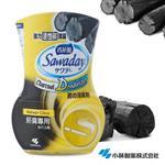 日本小林製藥香花蕾活性碳消臭劑-菸臭專用-2罐入(正廠貨)