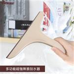【EM易拖寶】多功能超強無痕刮水器EM010