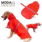 透氣防水狗雨衣