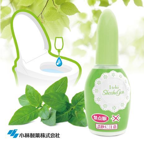 日本小林製藥香花蕾如廁一滴消臭-薄荷香-2入(正廠貨)