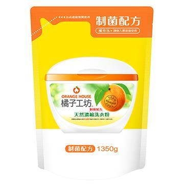 橘子工坊衣物類天然濃縮洗衣粉補充包1350g**6包-制菌活力