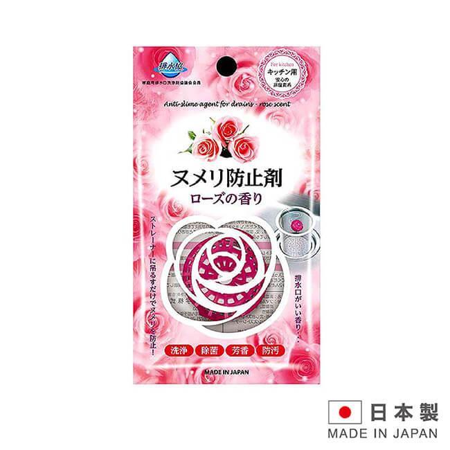 日本製造 玫瑰香排水口消臭錠 LI-C1634