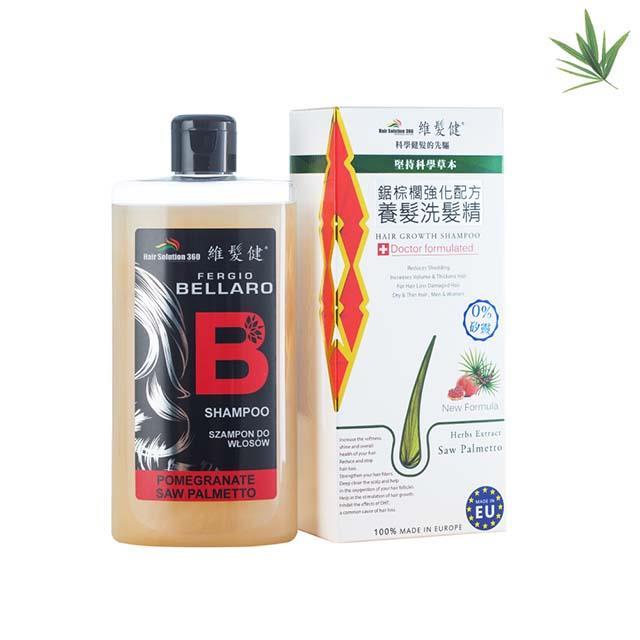 【維髮健】鋸棕櫚強化配方養髮洗髮精 300ml