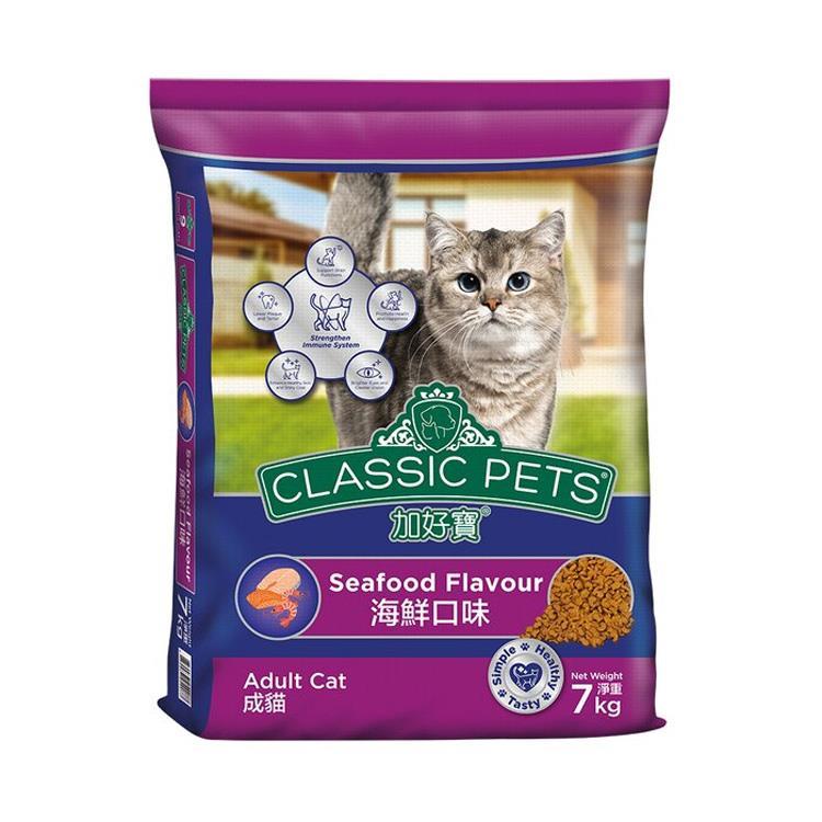 【CP加好寶】經典乾貓糧-海鮮口味(7kg x 1包)