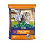 【CP加好寶】經典乾貓糧-鮪魚口味(7kg x 1包)