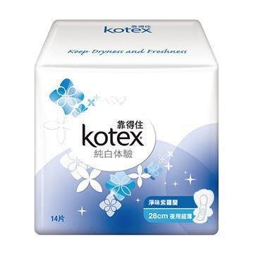 【靠得住】純白体驗淨味紫羅蘭夜用超薄衛生棉28cm(14片x24包/箱)