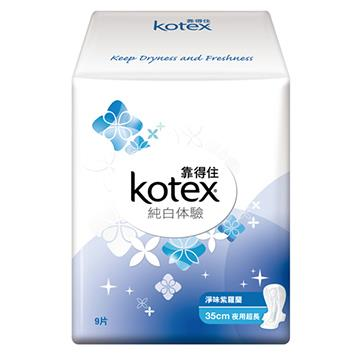 【靠得住】純白体驗淨味紫羅蘭夜用超長衛生棉35cm(9片x24包/箱)