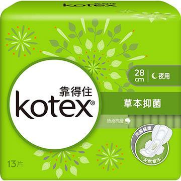 【靠得住】溫柔宣言草本抑菌衛生棉-夜用超薄28cm(13片x24包/箱)
