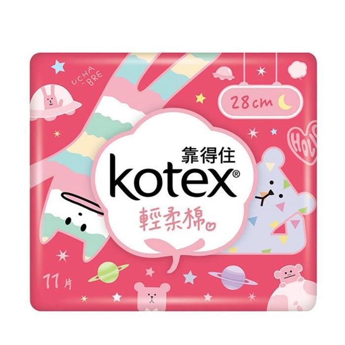 【靠得住】溫柔輕柔棉衛生棉-夜用貼身28cm(11片x24包/箱)