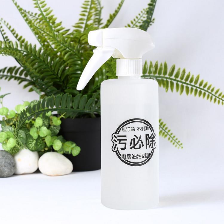 【蜜思美】汙垢剋星污必除(500g/罐)