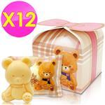 英國貝爾-造型香氛皂50g(禮物款)12入