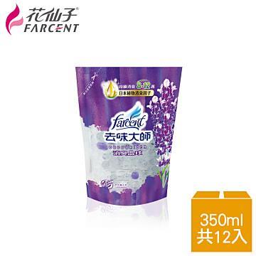 【花仙子】去味大師倒置消臭晶球350ml補充包-12入-舒爽薰衣草-箱購
